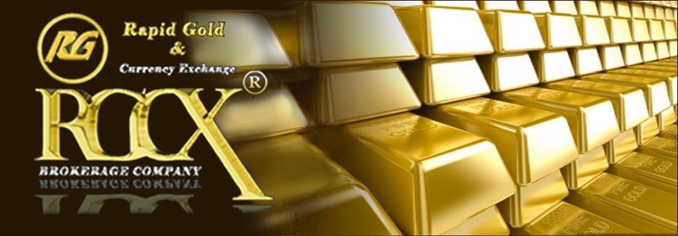 RGCX Gold Investment