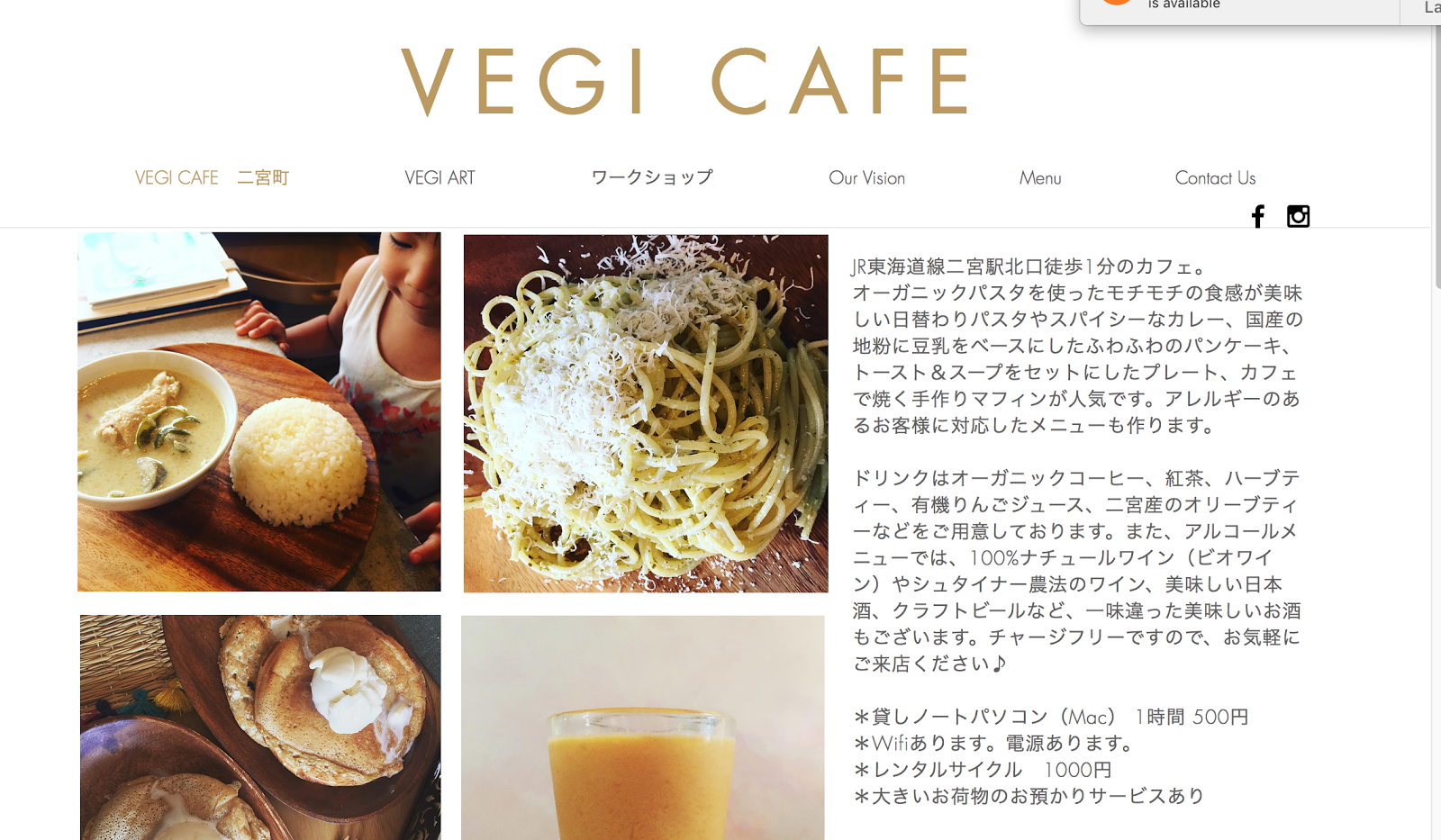 vegi cafe HP