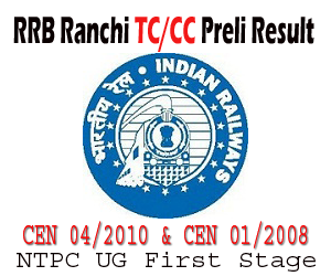 RRB Ranchi CEN 04/2010 and CEN 01/2008 TC/CC NTPC UG Preliminary First Stage Examination Result and Second Stage Admit Card