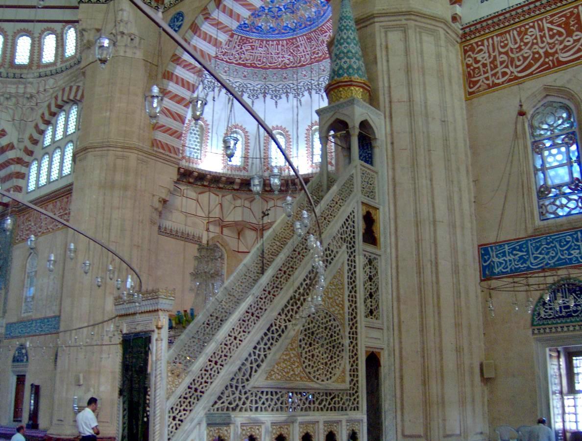 Минбар в мечети своими руками