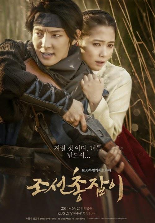 Phim Tay Súng Joseon-KBS Hàn Quốc Trọn bộ