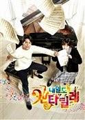 drama korea Oktober - November 2014