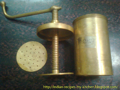 muruku mould with sev plate