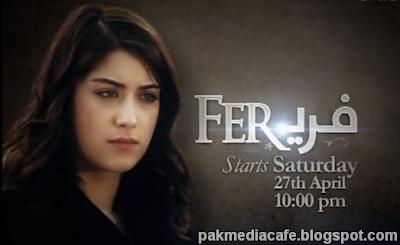 Feriha By Urdu 1 - Song Soundtrack OST ( New Drama ) | Pakistan Media