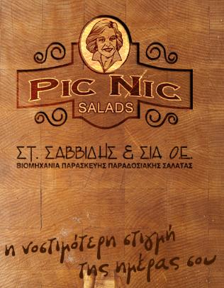Pic Nic Salads