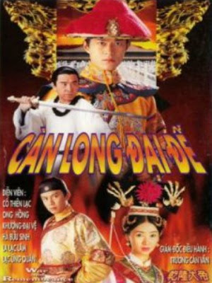 Càn Long Đại Đế (1996) - War and Remembrance (1996) - USLT - 20/20