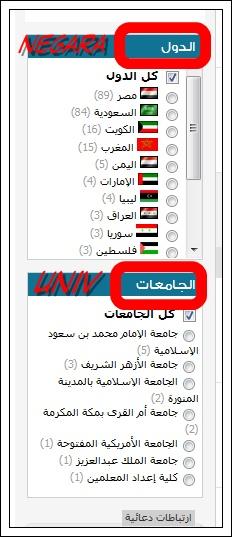 Download MP3 Al-Quran Dari Islamway.Com 2