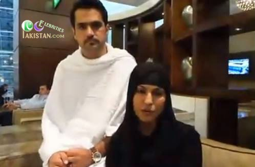 Video Message By Veena Malik Before Leaving for Umrah