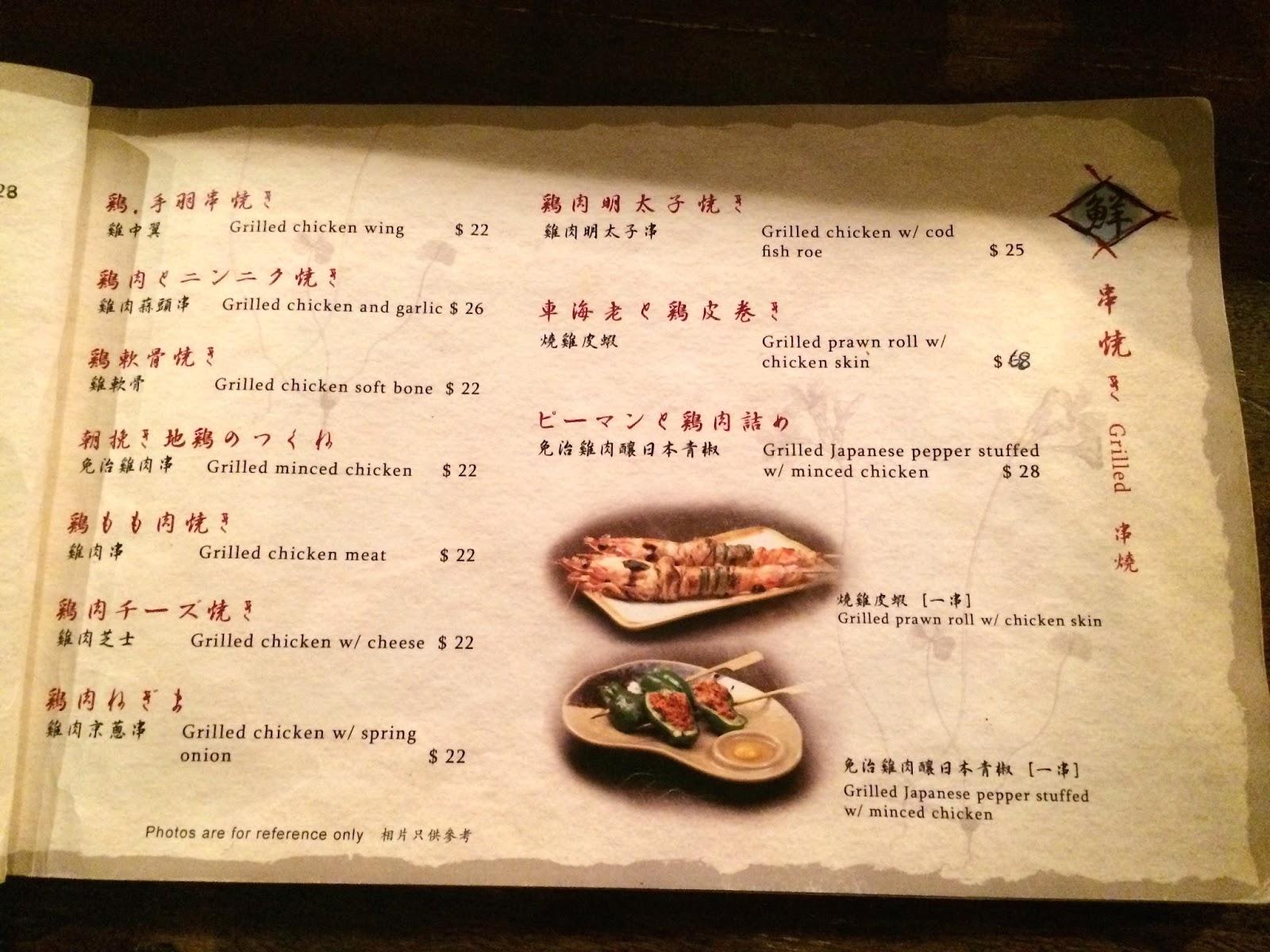 My favourite japanese restaurant in hong kong the yuu for Loves fish box menu