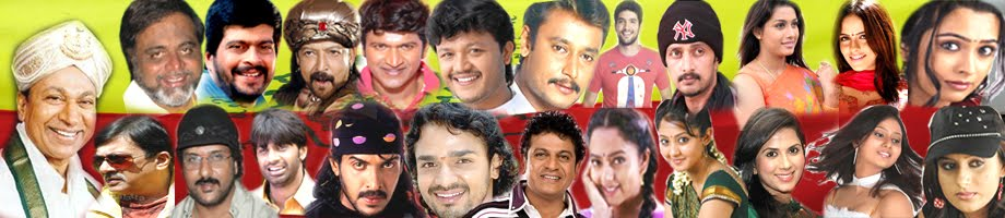Kannada Video Songs, Latest Video Songs, Old Video Songs, Kannada Movie Songs, Kannada Film Songs,