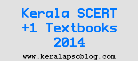 KERALA PLUS ONE (+1) TEXTBOOKS 2014