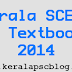 Kerala Plus One (+1) Text books 2014