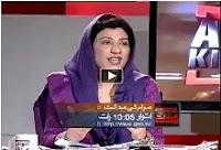 Awam ki Adalat - Farzana Raja Exclusive -  18th November 2012