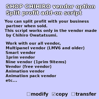 Vendor split profit add-on script