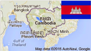 Country Profile Of Cambodia