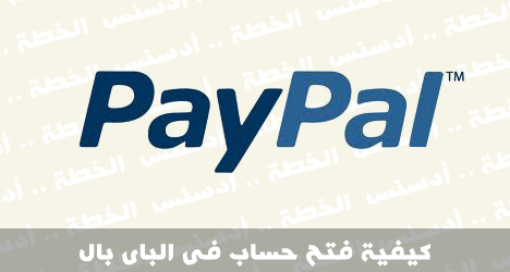 ����� ���� PayPal ����� �����