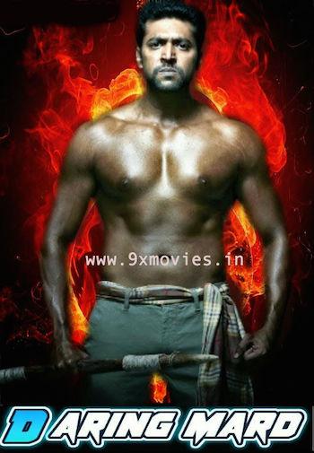my bloody valentine full movie  in hindi