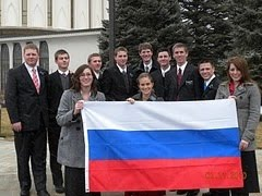 MTC Russian District
