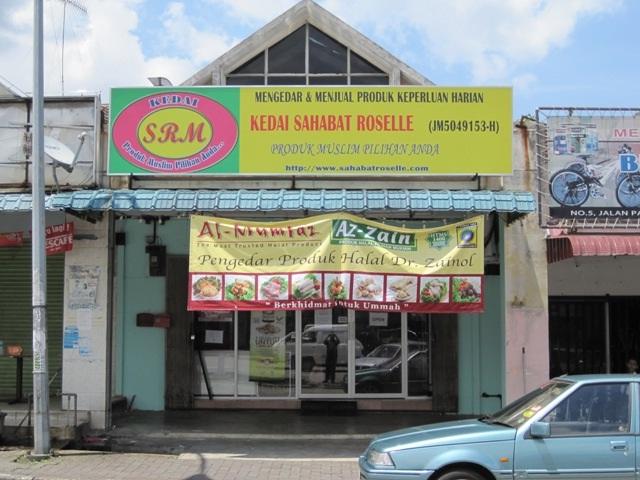 puchong muslim Hnf catering sdn bhd (538228 - m) 10, jalan tpp 5/2, taman perindustrian puchong, 47100 selangor, malaysia.