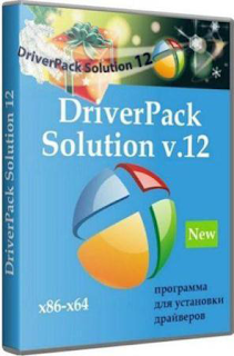 Driver+Pack+Solution+2012+(All+Driver+Complete)+FRONT.png