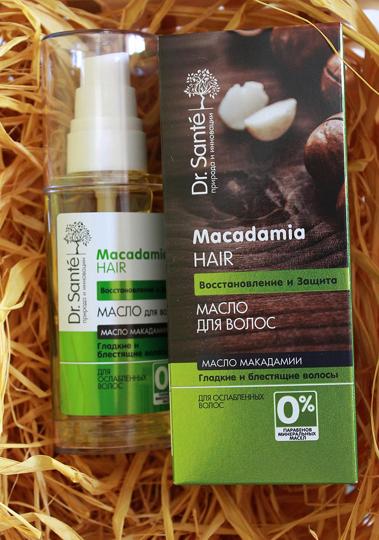 Макадамии средства для волос