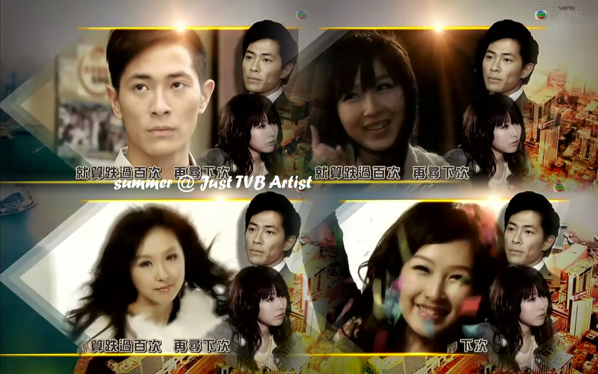 Witness Insecurity - 護花危情 Opening Scene Linda Chung Witness Insecurity
