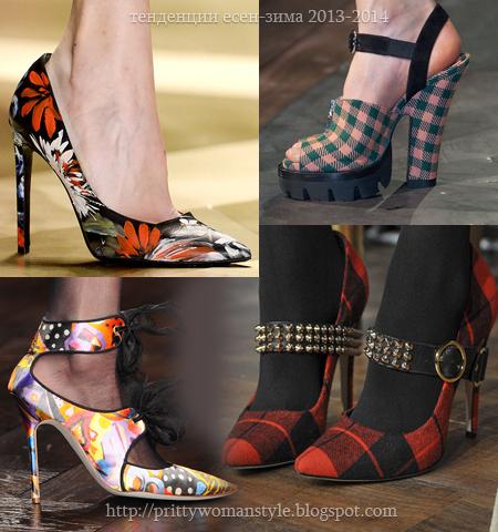 Обувки с принтове есен-зима 2014