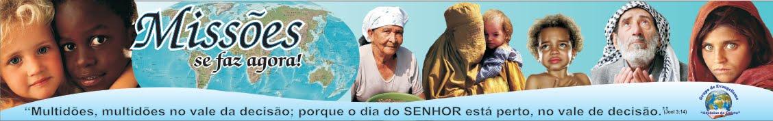 Jornal dos Atalaias