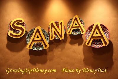 Walt Disney World Kidani Village