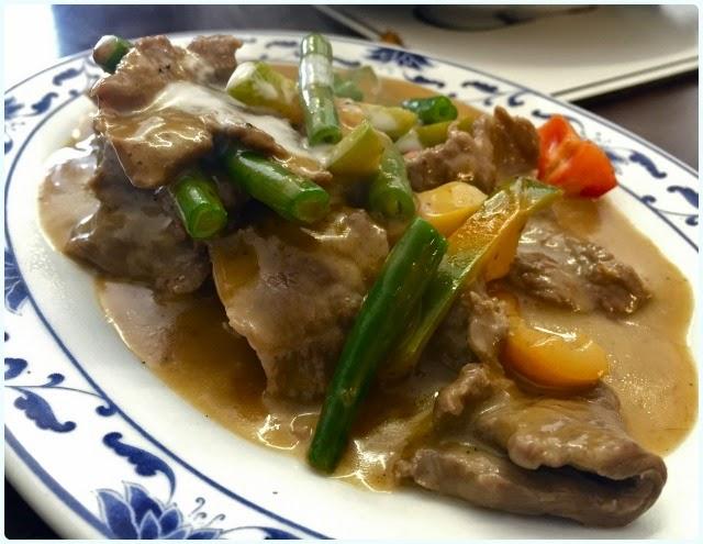 Thailand Cafe, Bolton - Jungle Curry