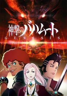 Shingeki No Bahamut Genesis-Liên Minh Tam Giới(2014)