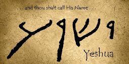 Truth. Yeshua. Jesus.