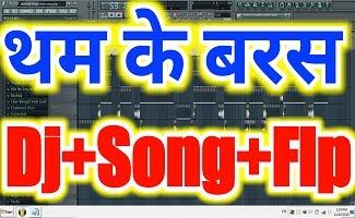 hindi song mp3 download dj 2019