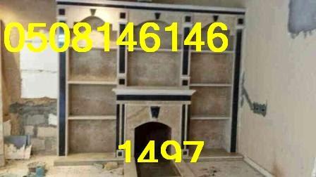 مدافئ حجريه 1497