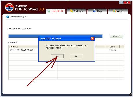 Как с pdf сделать word онлайн