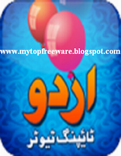 Urdu Typing Tutor