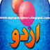 Urdu Typing Tutor Free Download Full Version