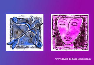 Мужчина Стрелец женщина Дева совместимость - http://www.znaki-zodiaka-goroskop.ru/