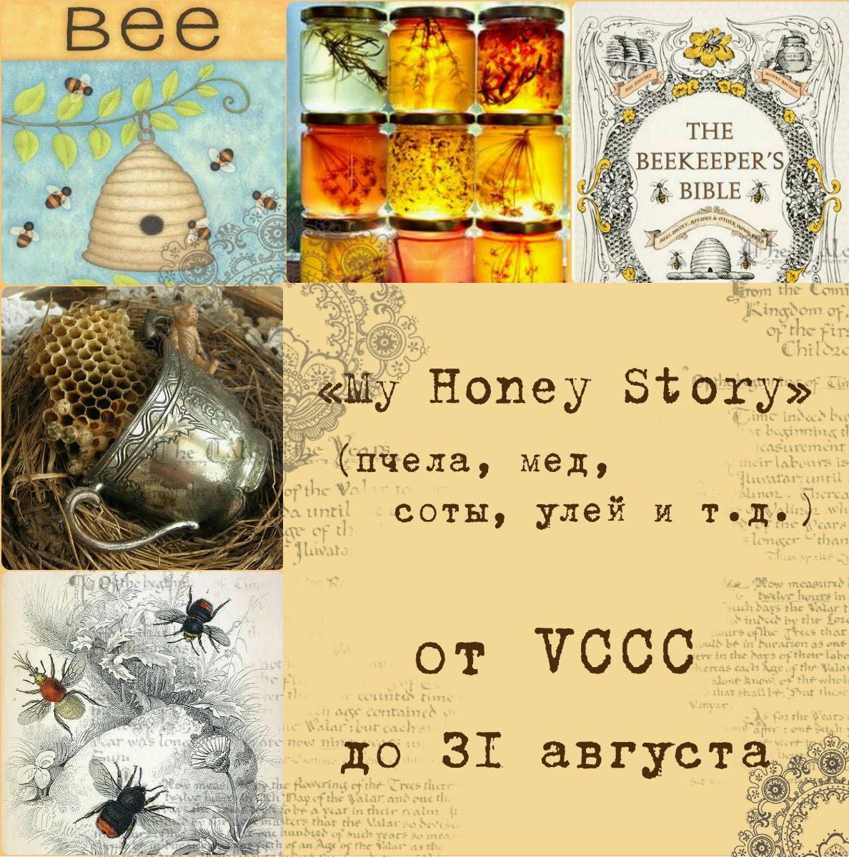 http://vintagecafecard.blogspot.com/2014/08/my-honey-story.html