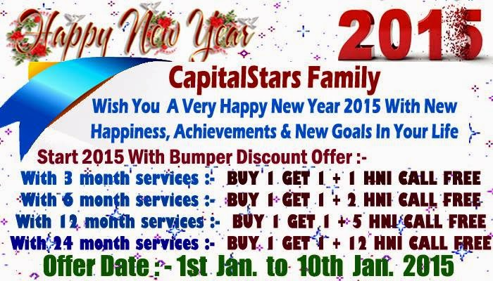 HNI service, free calls services,bumper discount offer ,new year offer