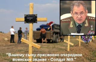 Германия решительно настроена на разрешение конфликта на востоке Украины, - Штайнмайер - Цензор.НЕТ 5683
