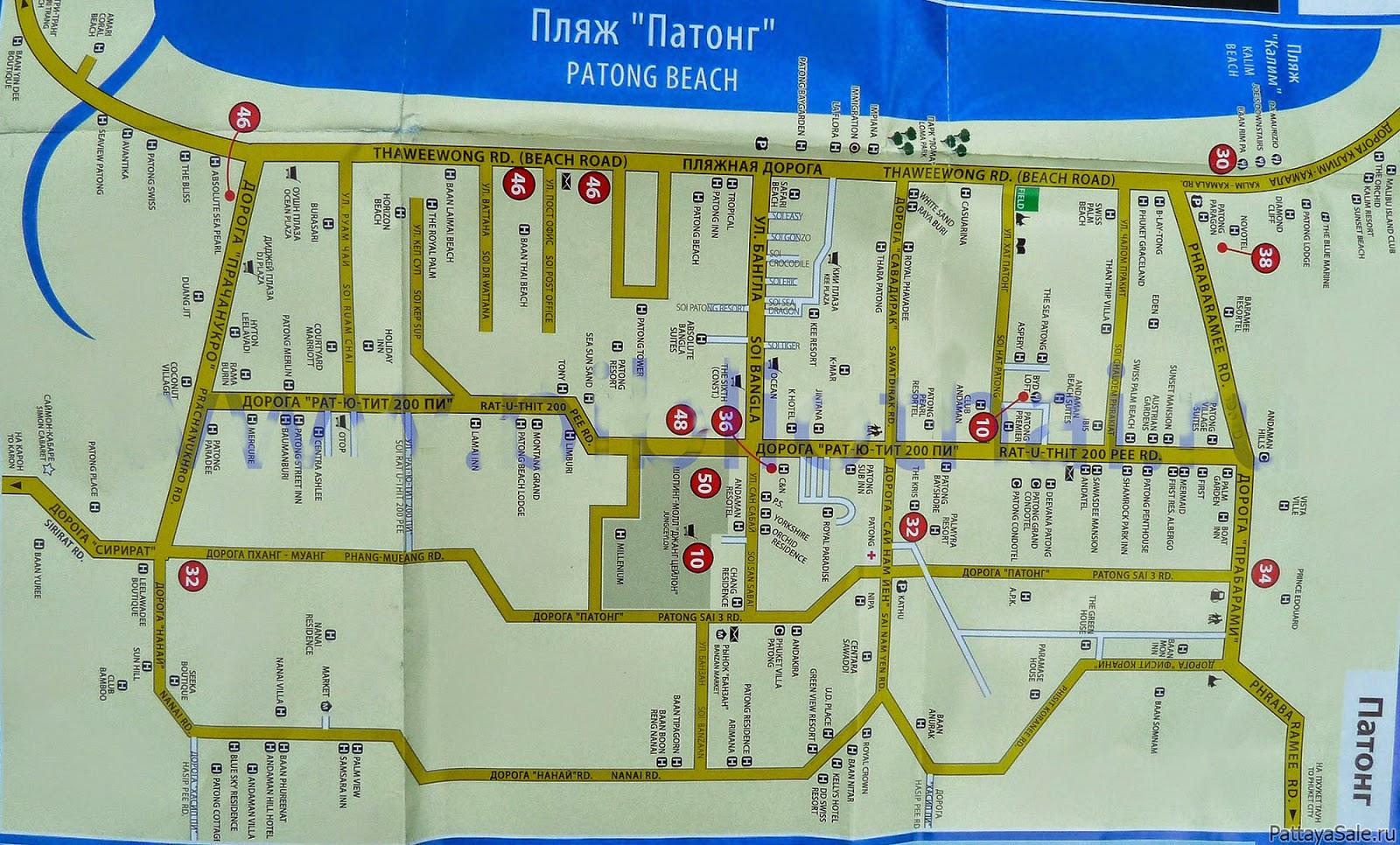 Карта Патонга на русском языке