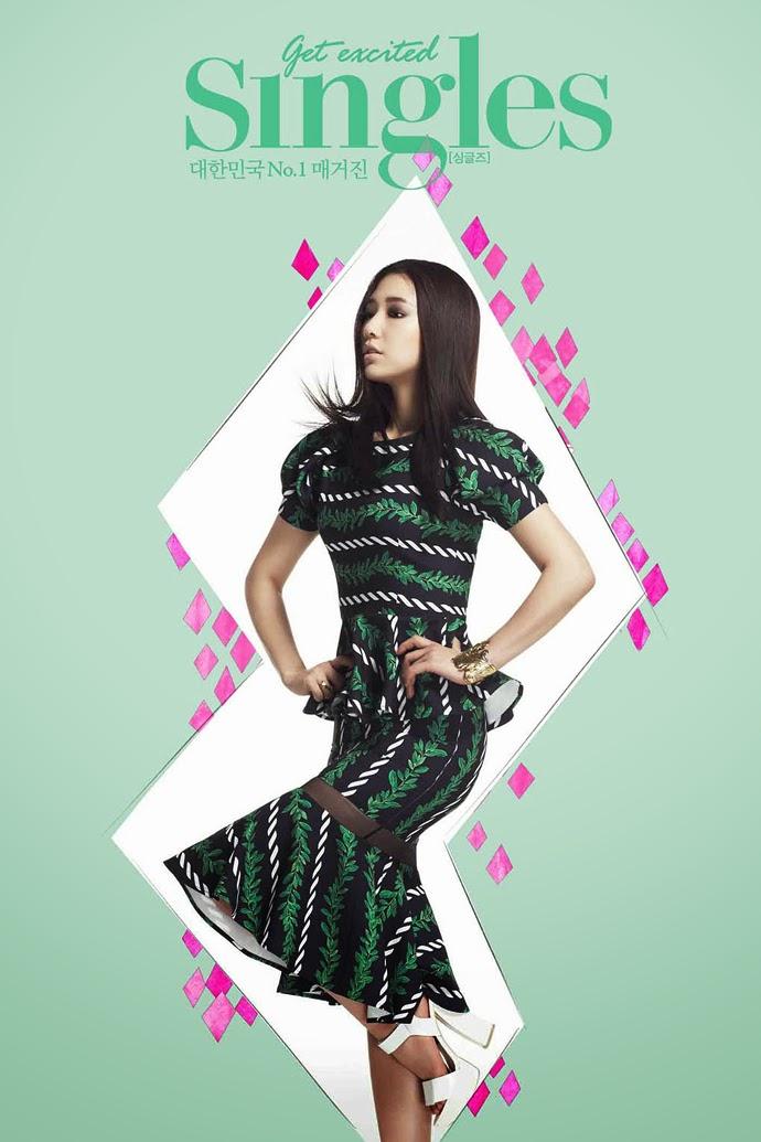 Park Shin Hye - Singles Magazine February Issue 2014
