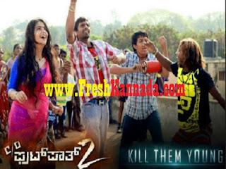 Care Of Footpath 2 Kannada Movie