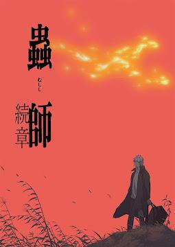 Mushishi Zoku Shou 2nd Season Mushishi: Tìm Đến Yên Bình Season 2(2014)