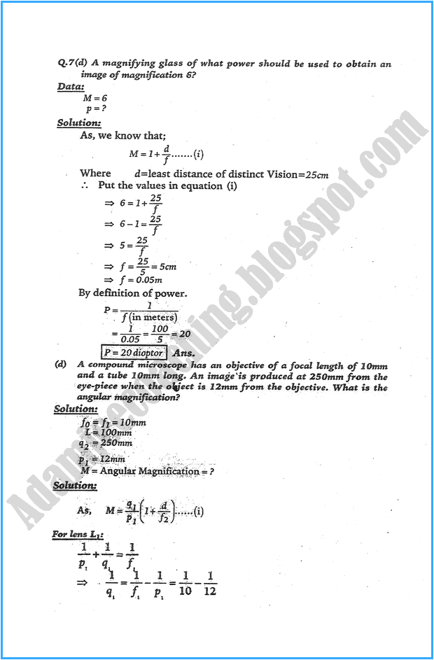 xi-physics-numerical-solve-past-year-paper-2006