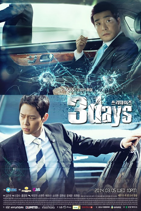 5 Drama Korea Terbaru dan Terbaik 2014 Three+Days+korean+drama