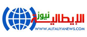 Al-italiyanews
