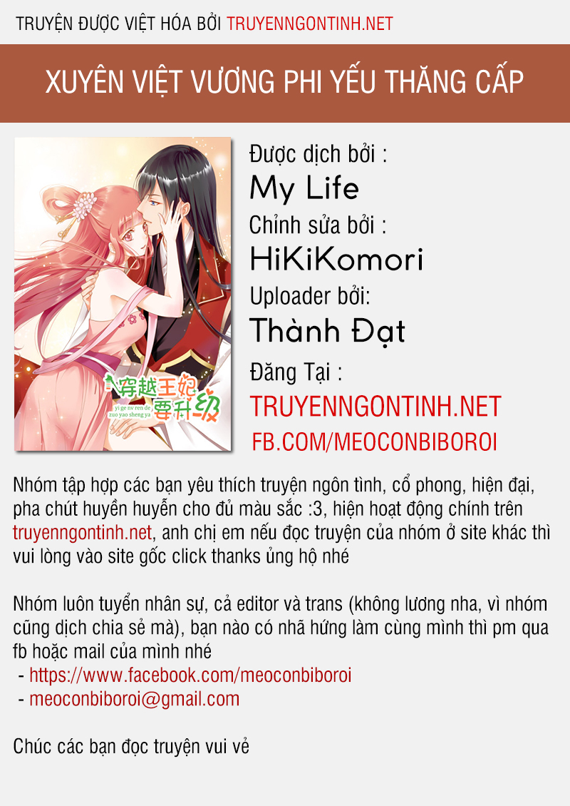 Xuyên Việt Vương Phi Yếu Thăng Cấp