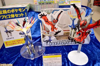 Pokemon Soft Vinyl Figure Xerneas and Yveltal set Oct 2013 Tomy from @famistu